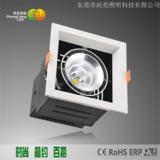 15W LED格栅灯SL-04015003
