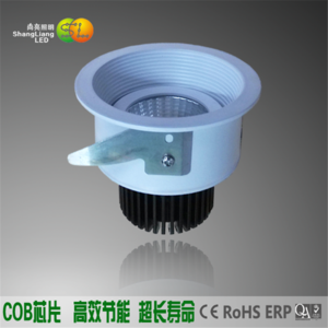 5W LED筒灯SL-02005011
