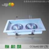 24W LED豆胆灯SL-04024001
