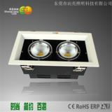 10W LED格栅灯SL-04010001