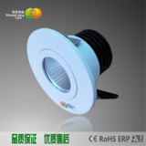 5W LED筒灯SL-02005012