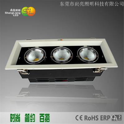 25W LED格栅灯SL-04025001
