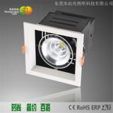 40W LED格栅灯SL-04040001